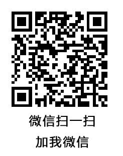 天天电信10月-2019各种资费套餐及使用说明(APP已提供下载)