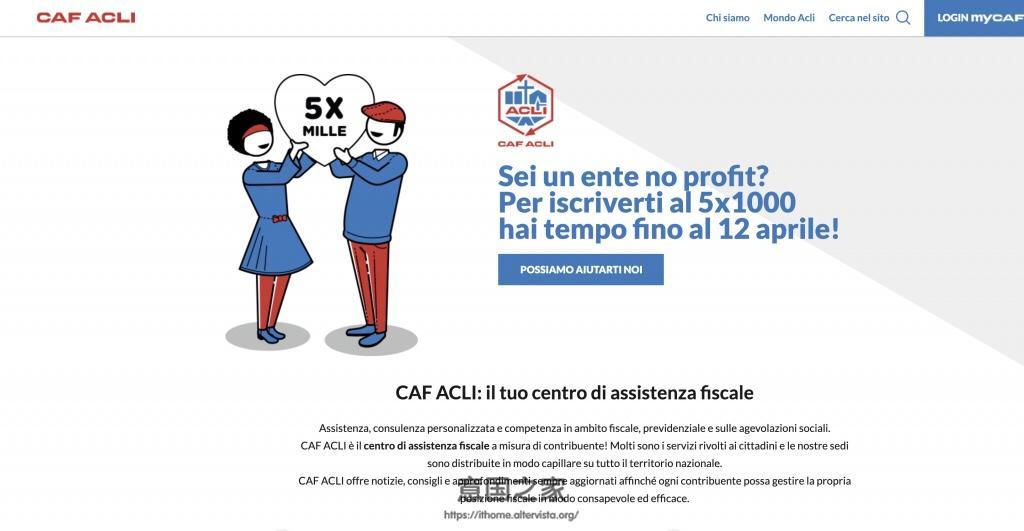 """教你每年白拿1000欧的""""婴儿奖金"""",你错过意大利的隐藏福利了吗? 意国ISEE 第4张"""