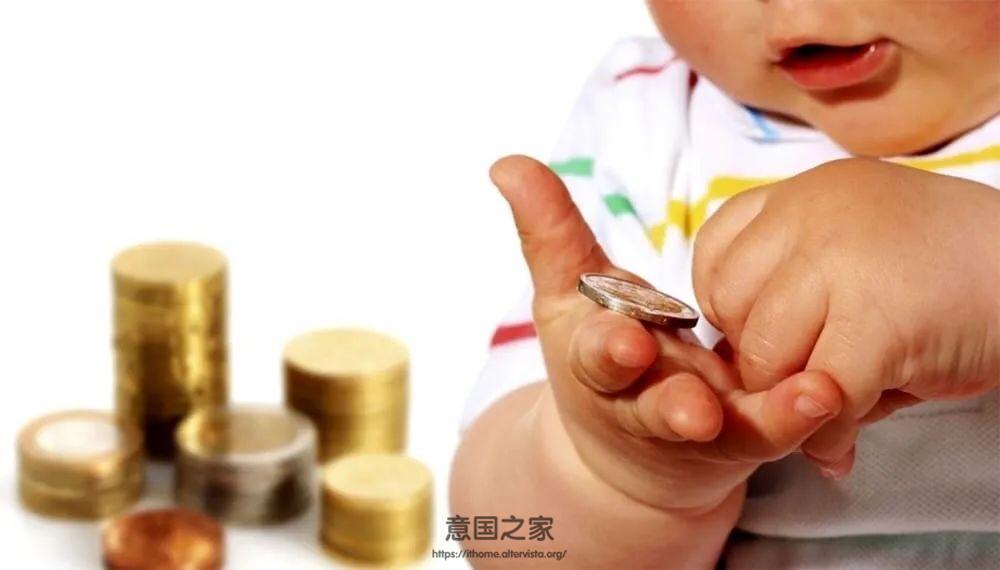 """教你一年白拿1000欧的""""婴儿奖金"""",你错过意大利的隐藏福利了吗? 意国ISEE 第5张"""