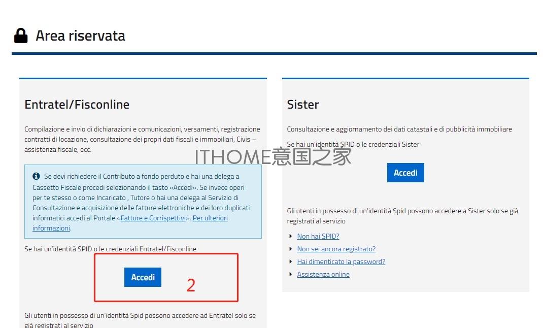 如何在Agenzia delle entrate网站上支付F24付款单 生活百科 第2张
