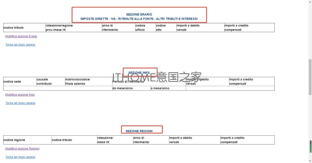 如何在Agenzia delle entrate网站上支付F24付款单 生活百科 第12张