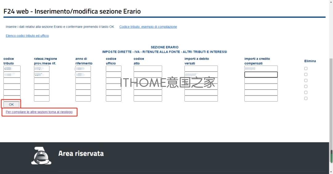 如何在Agenzia delle entrate网站上支付F24付款单 生活百科 第14张