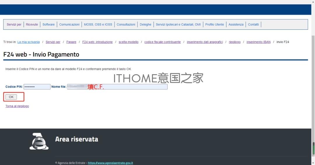 如何在Agenzia delle entrate网站上支付F24付款单 生活百科 第17张