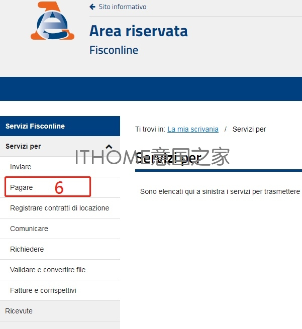 如何在Agenzia delle entrate网站上支付F24付款单 生活百科 第6张
