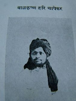 balkrishna chapekar