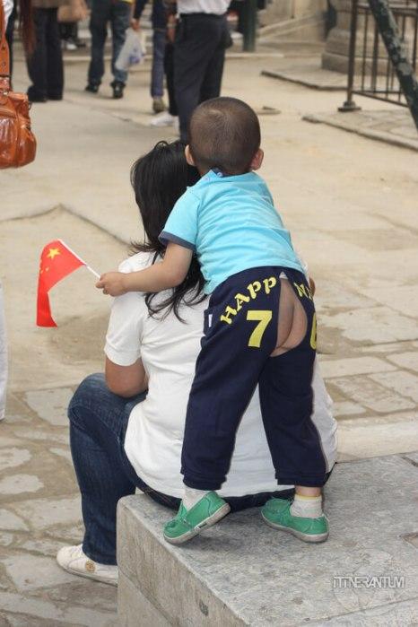 Beijing kids