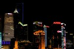 View of Shanghai cityscape by night