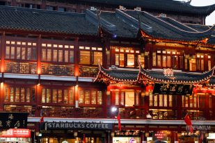 The nightview of Yuyuan Garden in Shanghai