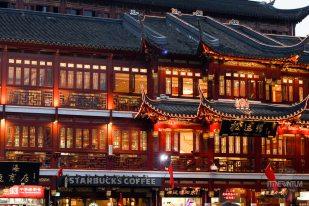 The nightview of Yuyuan Garden in Shanghai