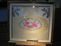 Arte de la seda