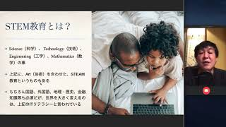 EdTech!教育系ユーチューバが世界を変える!EdTechがもたらす教育革命