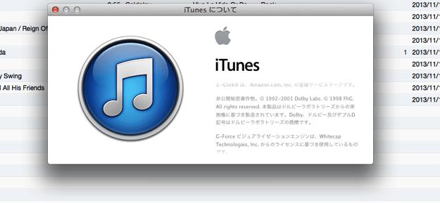 に cd アマゾン 焼く ミュージック