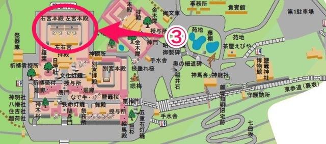 塩竈神社Map3