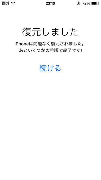IMG 0001