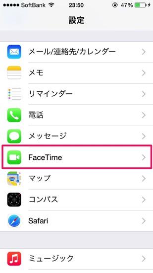 Img mac facetime 11