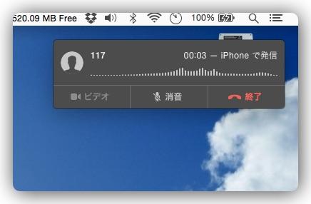 img-mac_facetime_3.jpg