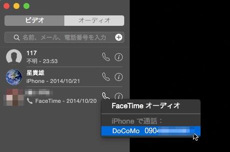 Img mac facetime 4