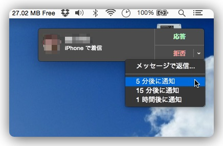 Img mac facetime 8