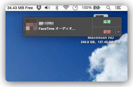 Img mac facetime 9