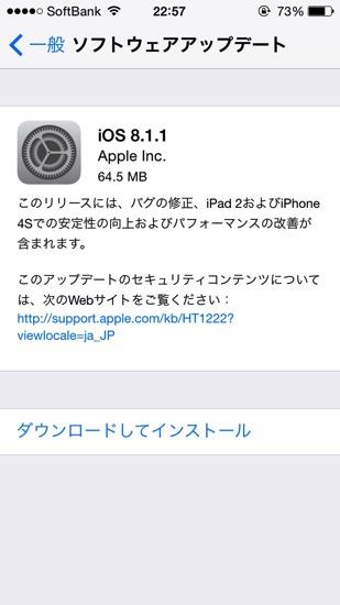 Img iOS update