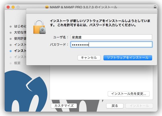 Img mamp install 10