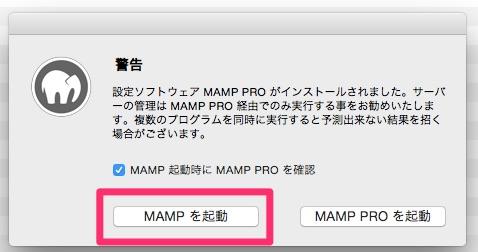 Img mamp install 15