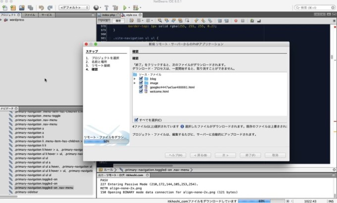 Img netbeans setting project 11
