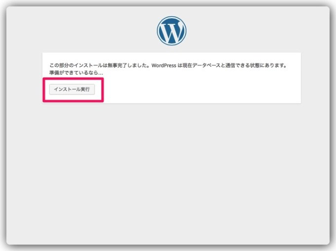 Img wordpress install 3