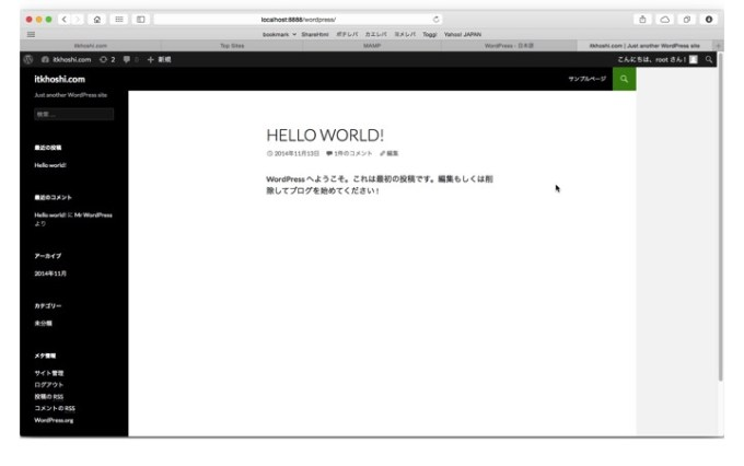 Img wordpress install 9