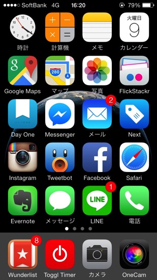 Img af iphone setting itunes 22