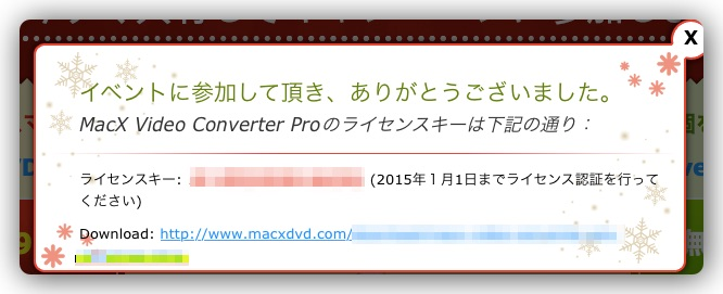 Img macx download videoconverter 4