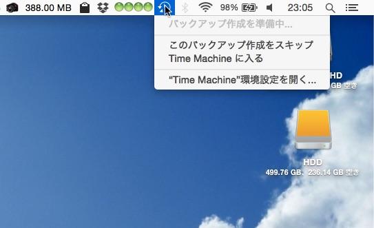 Img timemachine bk icon 2