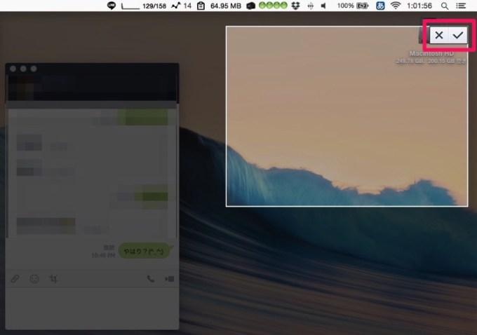 150326 mac line scrshot 4