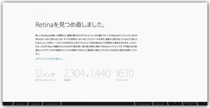 20150310 12inc retina macbook 3