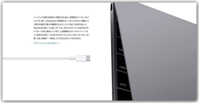 20150310 12inc retina macbook 4