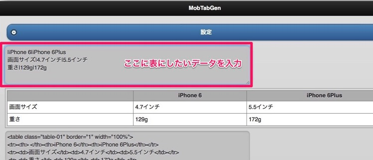 150426 table tag html 3