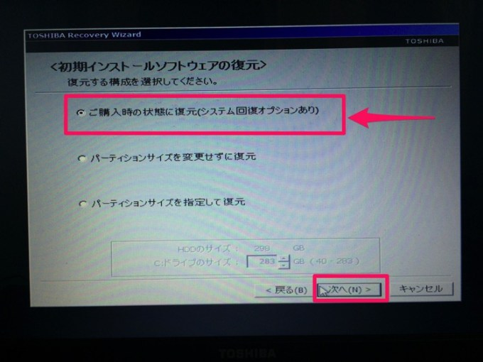 IMG toshiba pc recovery 3