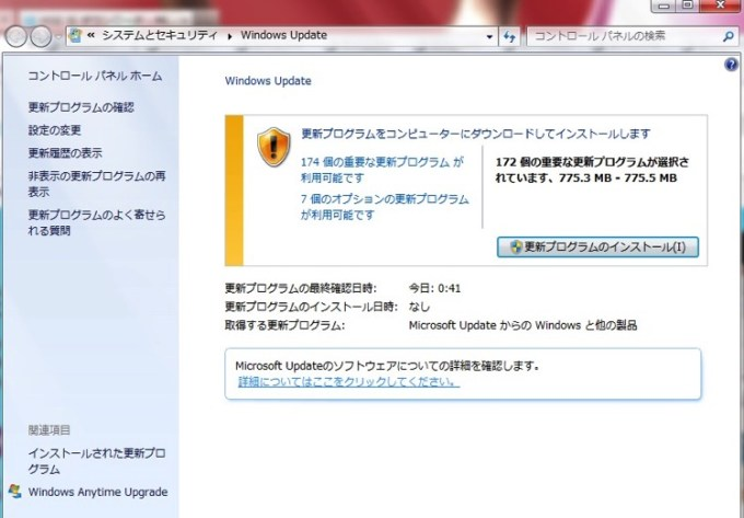 PCrecovery desktop 3