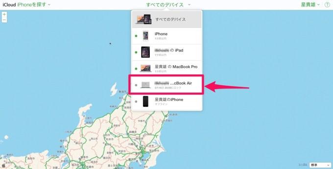 150601 mac search buy 3