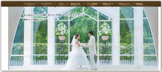 151001 a r e wedding 3