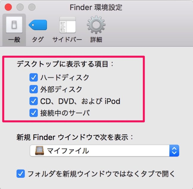151002 osx el capitan setting finder 3