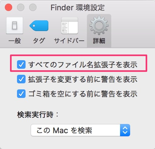 151002 osx el capitan setting finder 5