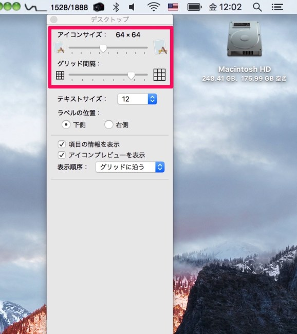 151002 osx el capitan setting finder 8