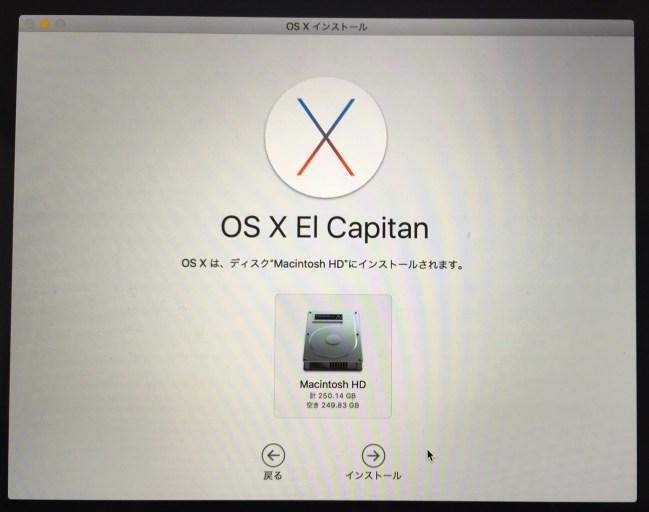 151002 osx elcapitan install 13