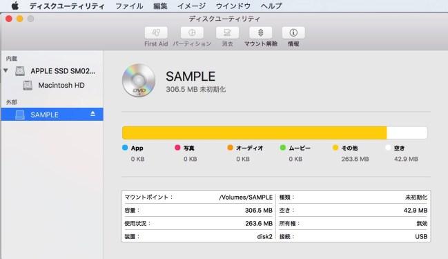 151013 osx el disc utility 1