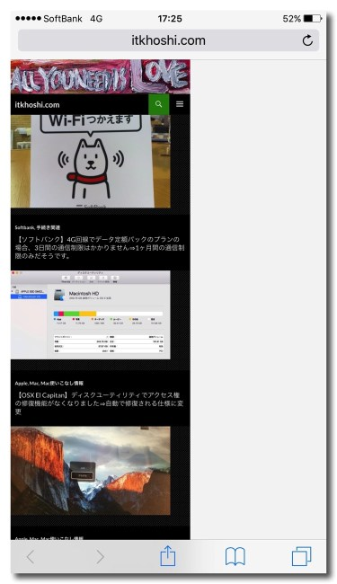 20151010 ios9 safari desktopsite disp 3