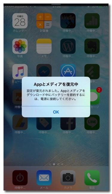 IMG iphone6splus setting 8