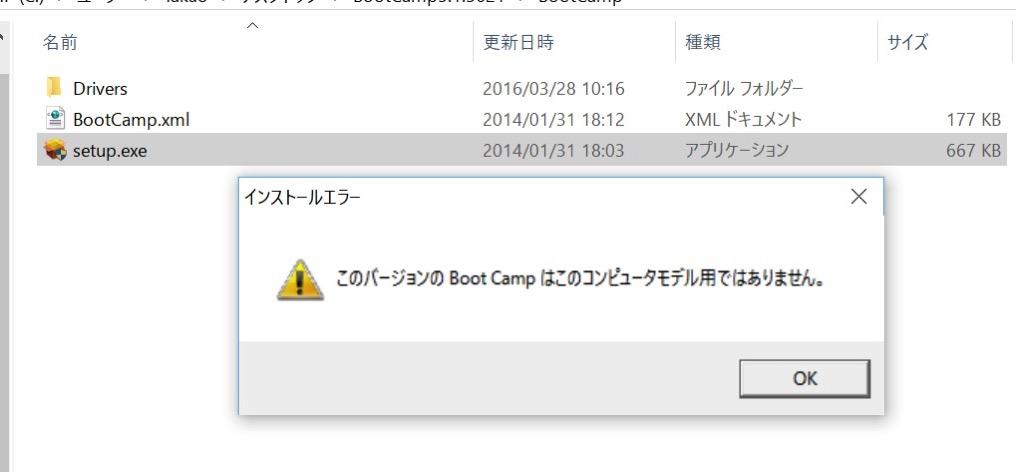 bootcamp windows10にアップグレードして bluetoothの設定項目がない