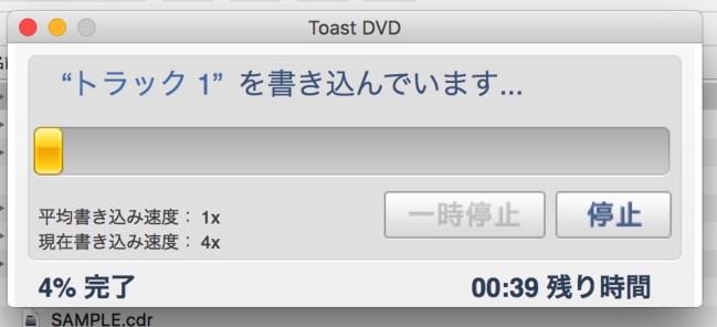 160402 toastdvd dvdcopy 06