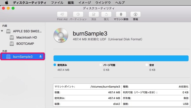 161110 macsierra disk u dvd 01
